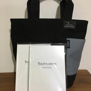 タリーズコーヒー(TULLY'S COFFEE)のタリーズ 福袋 2018 トートバッグ ノート2冊 セット(ノベルティグッズ)