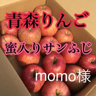 りんご みかん ルレクチェ 野菜 米 果物 フルーツ青汁 離乳食 マタニティ(フルーツ)