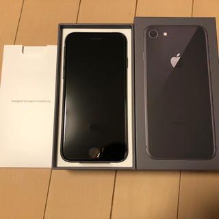 アップル(Apple)の零様専用☆iPhone8 7台セット(スマートフォン本体)
