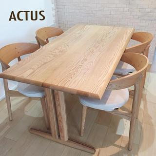 アクタス(ACTUS)の美品 アクタス ダイニングテーブルセット(ダイニングテーブル)