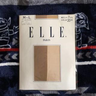 エル(ELLE)のエルなどストッキング 9点セット 未使用 未開封(その他)