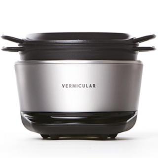 バーミキュラ(Vermicular)のバーミキュラライスポット 『値下げしました』(調理機器)
