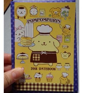 ポムポムプリン(ポムポムプリン)の同梱100円♡サンリオ2018スケジュール帳ポムポムプリン(カレンダー/スケジュール)