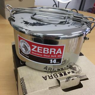 ゼブラ(ZEBRA)のZEBRA フードキャリー ランチボックス アウトドアにも ステンレス お弁当箱(弁当用品)