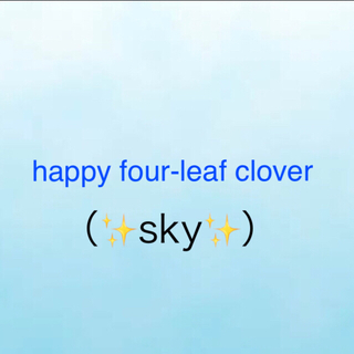 happy four-leaf clover(ぬいぐるみ/人形)