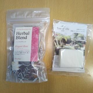 セイカツノキ(生活の木)の生活の木 ブレンドハーブティー&ココナッツソープセット(茶)