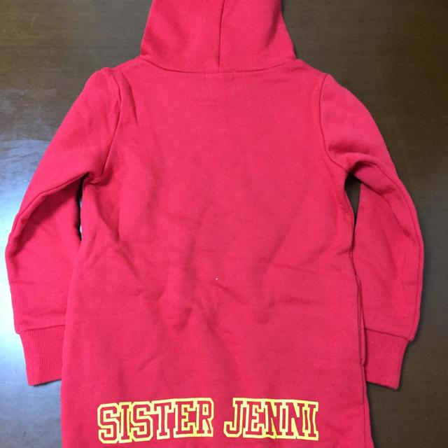JENNI(ジェニィ)のsister jenniパーカー サイズ110 キッズ/ベビー/マタニティのキッズ服 女の子用(90cm~)(ジャケット/上着)の商品写真