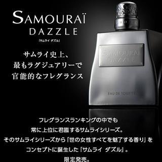 香水 オーデトワレ Dazzle by DAMURAI 100ml(香水(男性用))