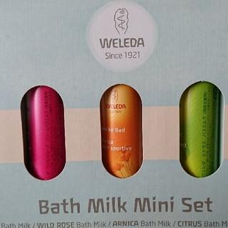 ヴェレダ(WELEDA)の【未使用】WELEDA バスミルクミニセット(入浴剤/バスソルト)