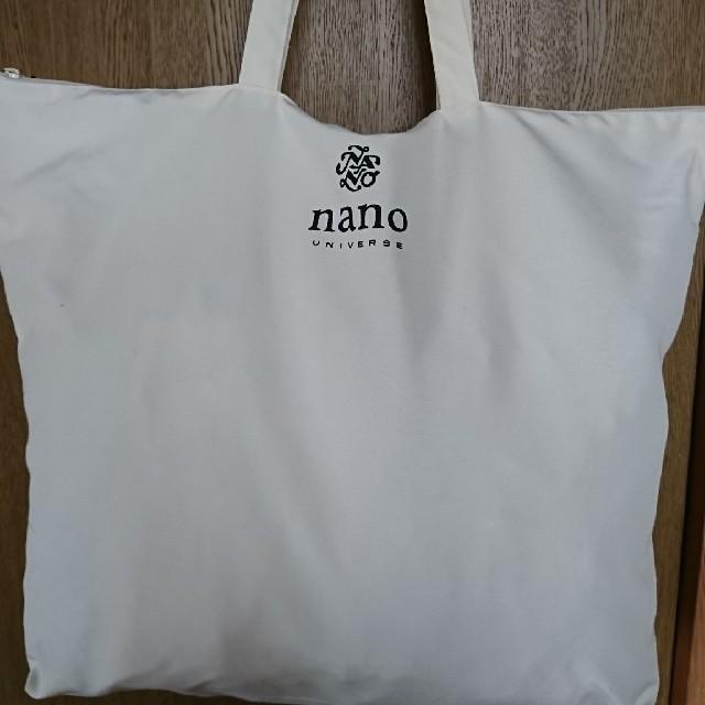 nano・universe(ナノユニバース)のナノ・ユニバース レディース レディースのジャケット/アウター(ノーカラージャケット)の商品写真