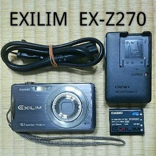 カシオ(CASIO)のこう8329様 専用❗EXILIM【EX-Z270】グレイ(コンパクトデジタルカメラ)