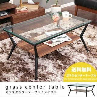 « ꫛꫀꪝ✧‧˚»ガラス*センターテーブル 新品×一部地域除く送料無料(ローテーブル)