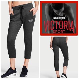 ヴィクトリアズシークレット(Victoria's Secret)のVSストレートトレーニングパンツ(トレーニングパンツ)