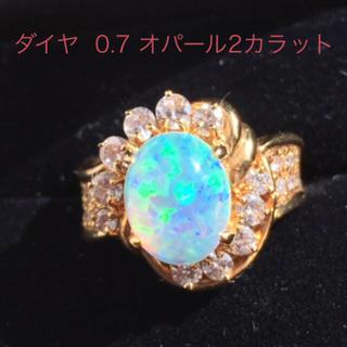 キョウセラ(京セラ)のクレサンベール オパール ダイヤ 指輪(リング(指輪))