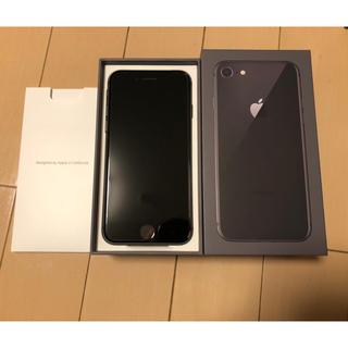 アップル(Apple)の367様専用☆iPhone8 7台セット(スマートフォン本体)