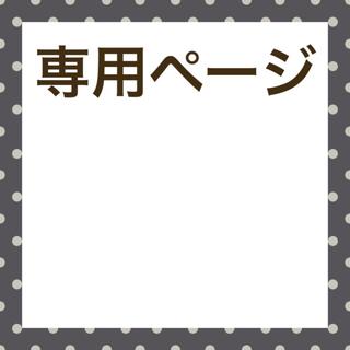 【新品】翌日発送 #2 グラデーションリップ(口紅)