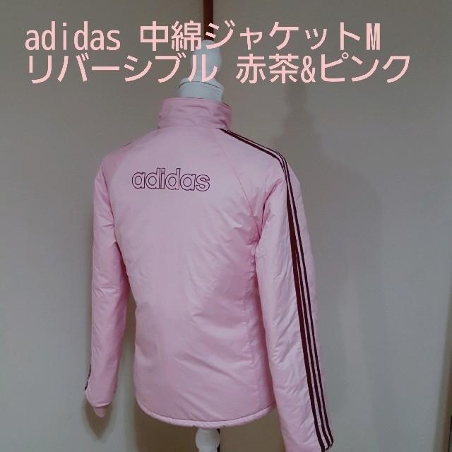 adidas(アディダス)のadidas お得なリバーシブル 暖か中綿ジャケット M 赤茶&ピンク レディースのジャケット/アウター(ダウンジャケット)の商品写真