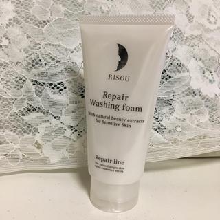 リソウコーポレーション(RISOU)の最終売切り価格  リソウ 洗顔フォーム(洗顔料)