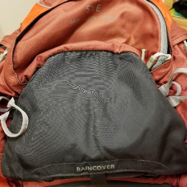 Mammut(マムート)のマムート MAMMUT レインカバー付きリュック スポーツ/アウトドアのアウトドア(登山用品)の商品写真