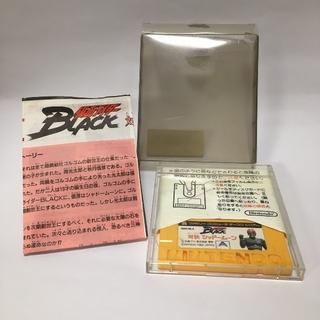 ファミリーコンピュータ(ファミリーコンピュータ)の仮面ライダー ブラック シャドームーン レトロゲーム ファミコン 任天堂(家庭用ゲームソフト)