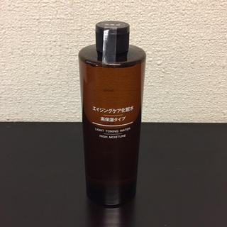ムジルシリョウヒン(MUJI (無印良品))の無印良品 エイジングケア化粧水・高保湿タイプ(大容量)400ml(化粧水 / ローション)