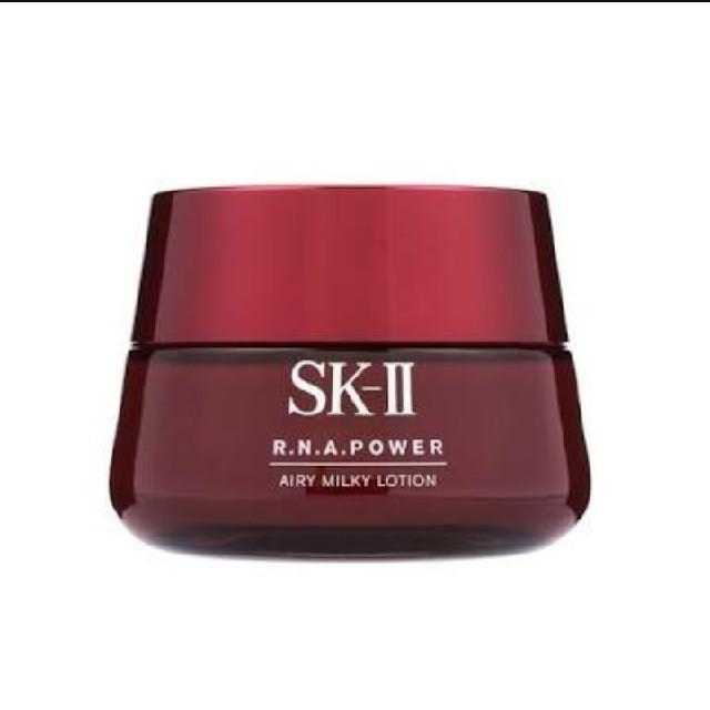 SK-II(エスケーツー)のタイムセール!SK-Ⅱ エアリーミルキーローション 80g コスメ/美容のスキンケア/基礎化粧品(乳液/ミルク)の商品写真