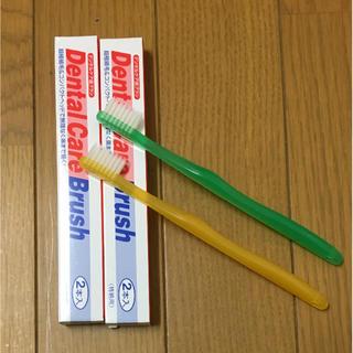 ダイイチサンキョウヘルスケア(第一三共ヘルスケア)のクリーンデンタル 歯ブラシ 4本セット 新品(歯ブラシ/デンタルフロス)