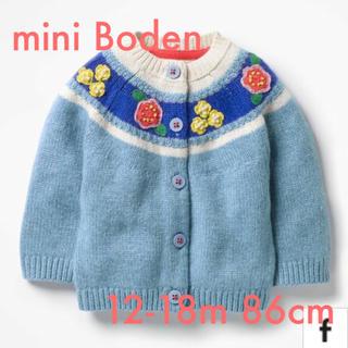 ボーデン(Boden)の新品 * ミニボーデン ニットカーディガン フラワー(カーディガン/ボレロ)