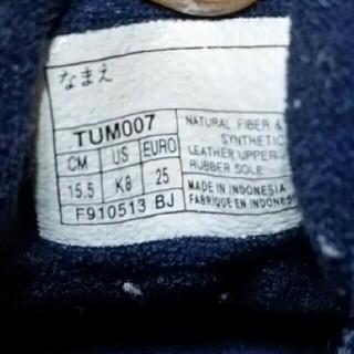 ファミリア(familiar)のsale 値下げfamiliar スニーカー15.5(その他)