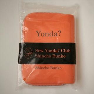 【新品未開封】Yonda? 文庫本 ブックカバー オレンジ(ブックカバー)