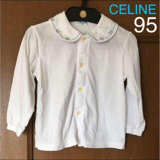 セリーヌ(celine)のCELINE 95cm ブラウス(ブラウス)