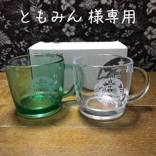 スターバックスコーヒー(Starbucks Coffee)のスターバックス ☆ グラスマグカップ&シール(グラス/カップ)