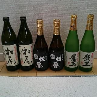 プレミアム焼酎+ウィスキーセット(焼酎)