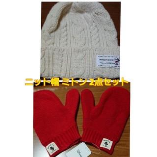 シマムラ(しまむら)の【新品】ミニー ニット帽子 ミトン 2点セット (手袋)