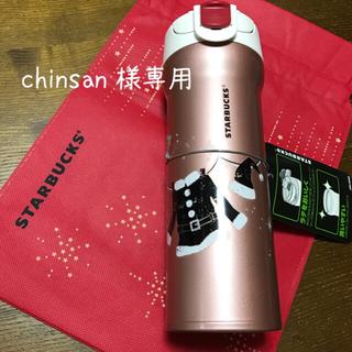 スターバックスコーヒー(Starbucks Coffee)のスターバックス☆ステンレスタンブラー(タンブラー)