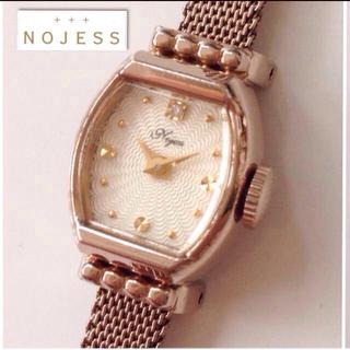 ノジェス(NOJESS)のNOJESS No1ウォッチ腕時計(腕時計)