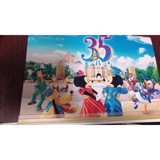 ディズニー(Disney)の値下げ‼︎‼︎TOKYO DISNEY RESORTカレンダー2018(カレンダー)