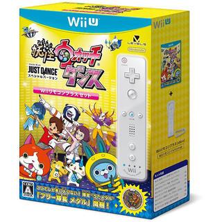 ウィーユー(Wii U)の新品未開封☆wiiリモコンプラス☆ソフト☆カバー&ストラップ付き☆送料無料(家庭用ゲーム本体)