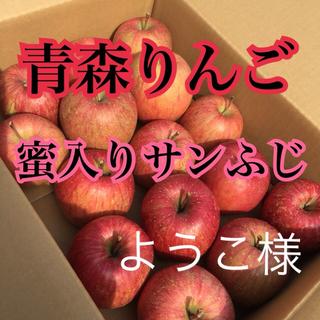 りんご (フルーツ)