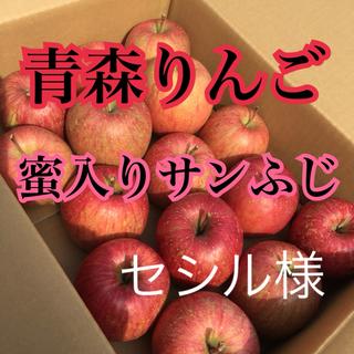 りんご(フルーツ)