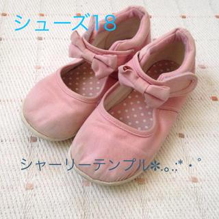 シャーリーテンプル(Shirley Temple)のシャーリーテンプル✽.。.:*・゚靴18㎝(スニーカー)