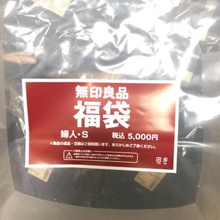 ムジルシリョウヒン(MUJI (無印良品))の無印良品 福袋 婦人S 総額¥23,400!!(セット/コーデ)