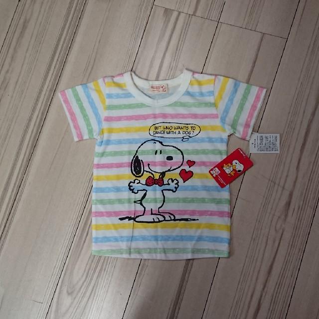 しまむら(シマムラ)のぽっぽ8220様♥️専用 キッズ/ベビー/マタニティのキッズ服 女の子用(90cm~)(Tシャツ/カットソー)の商品写真