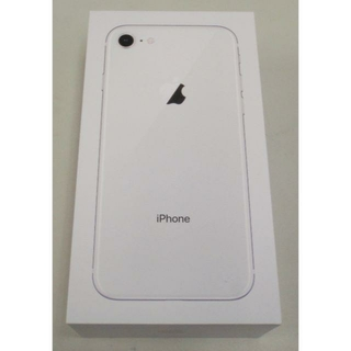 エヌティティドコモ(NTTdocomo)のいちさん専用 未使用docomo iPhone 8 64GB 2台解除対応可(スマートフォン本体)