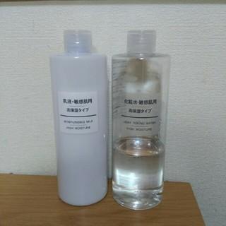 ムジルシリョウヒン(MUJI (無印良品))の無印良品 化粧水セット(化粧水 / ローション)