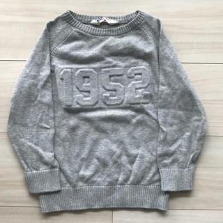 エイチアンドエム(H&M)のH&M ニット キッズ  サイズ 100(ニット)
