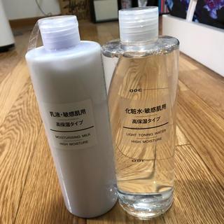 ムジルシリョウヒン(MUJI (無印良品))の無印良品 スキンケア(化粧水 / ローション)