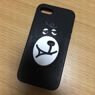 コーエン(coen)のcoenベア iPhone 7ケース(iPhoneケース)