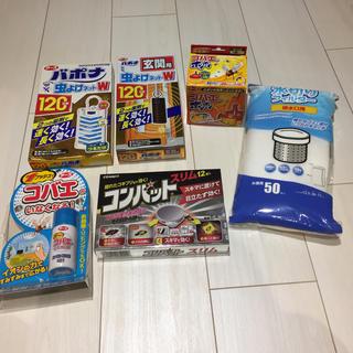 おまとめセット 6点4013円相当(その他)
