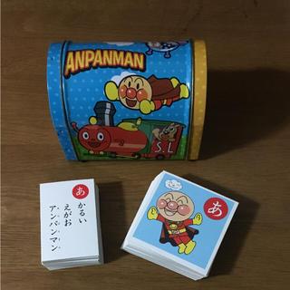 アンパンマン(アンパンマン)のアンパンマン かるた(カルタ/百人一首)
